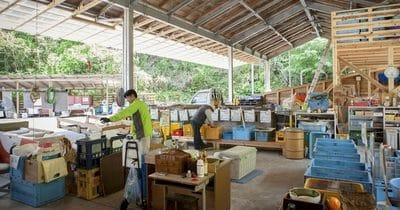 Le village de Kamikatsu, pionnier du zéro déchet au Japon